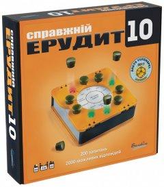 Настольная игра Martinex Настоящий Эрудит 10 (41501265) (6416550501265)