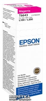 Контейнер Epson L100/L200 Magenta (C13T66434A)