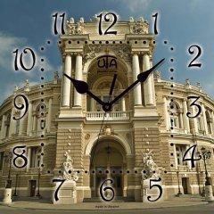 Настенные часы UTA UA-008