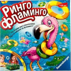 Игра Ринго Фламинго Ravensburger (22251)