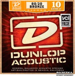 Dunlop DAB1048 Bronze 80/20 Extra Light (10-48)