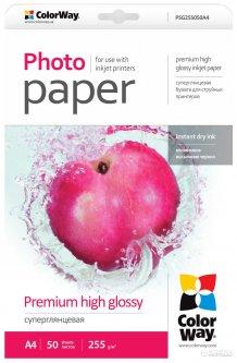 Бумага ColorWay суперглян. 255 г/м A4 (PSG255-50)
