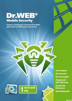 Dr. Web Mobile Security 1 устройство/1 год (электронный ключ в конверте)