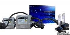 Комплект ксенона Infolight Expert 35W НВ3 6000К (НВ3 6К I E)