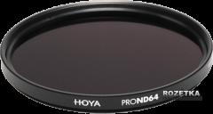 Светофильтр Hoya Pro ND 64 58 мм (0024066058560)