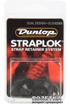 Стреплоки Dunlop Dual Design Black (SLS1033BK)