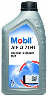 Трансмиссионное масло Mobil ATF LT 71141 1 л