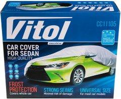 Тент автомобильный Vitol CC11105 XL Серый