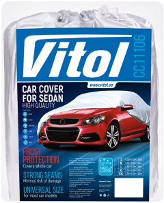 Тент автомобильный Vitol CC11106 L Серый