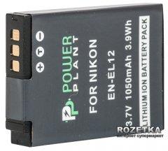 Aккумулятор PowerPlant для Nikon EN-EL12 (DV00DV1242)