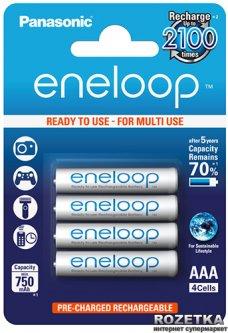 Аккумулятор Panasonic eneloop AAA 750 мАч Ni-MH 4 шт (BK-4MCCE/4BE)