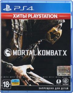 Игра Mortal Kombat X - Хиты PlayStation для PS4 (Blu-ray диск, Russian version)