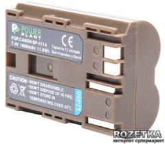 Aккумулятор PowerPlant для Canon BP-511 (DV00DV1011)