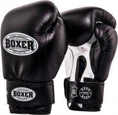 Перчатки боксерские BOXER Элит 12 унций Черные (2023-01BLK)