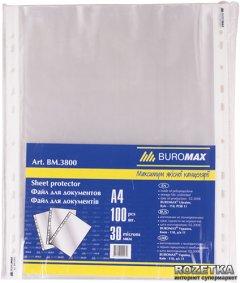 Файл-карман Buromax Job А4+ 30 мкм глянцевый Прозрачный 100 шт (BM.3800)