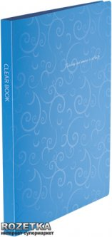 Папка пластиковая Buromax Barocco А4 20 файлов Голубая (BM.3607-14)