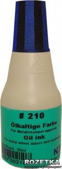 Быстросохнущая штемпельная краска на масляной основе Noris-Color 210 25 мл Синий (86977)