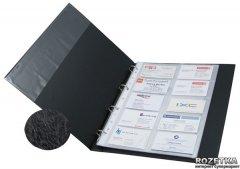 Визитница Axent на 200 визиток 255x328x30 мм Черная (2504-01-А)