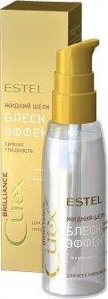 Жидкий шелк Estel Professional Curex Brilliance для всех типов волос 100 мл CU100/FS (4606453064222)