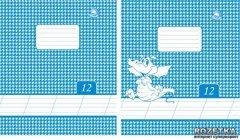 Набор тетрадей ученических 25 шт Тетрада Жемчужина А5 в косую линейку 12 листов (2 дизайна) (492064)