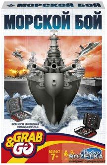 Настольная игра Hasbro Gaming Морской Бой Дорожная версия (B0995)