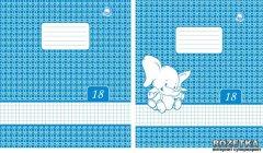 Набор тетрадей ученических 20 шт Тетрада Жемчужина А5 в клетку 18 листов (2 дизайна) (492071)