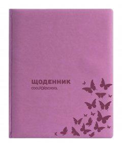 Дневник Сool For School Samba А5 48 листов Розовый (29931-09)