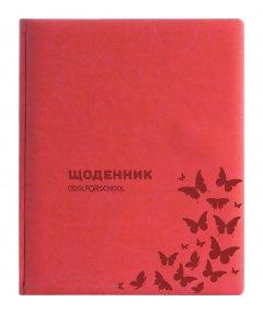 Дневник Сool For School Samba А5 48 листов Красный (CF29931-03)