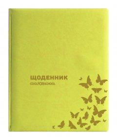 Дневник Сool For School Samba А5 48 листов Желтый (29931-05)