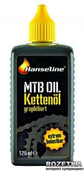 Смазка Hanseline MTB-Oil для цепи 125 мл (300490)