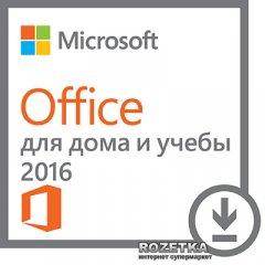 Офисное приложение Microsoft Office 2016 для дома и учебы 1 ПК (ESD - электронная лицензия в конверте, все языки) (79G-04288)