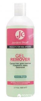 Средство для снятия гель-лака Jerden Proff Gel Remover Алоэ 500 мл (4823085609458)