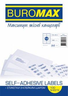 Набор этикеток самоклеящихся Buromax 100 листов А4 105х44 мм Белые (BM.2825)