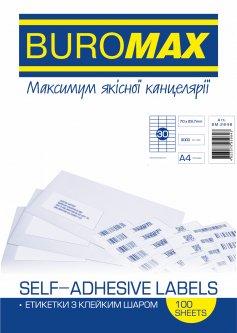 Набор этикеток самоклеящихся Buromax 100 листов А4 70х29.7 мм Белые (BM.2846)