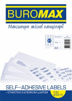Набор этикеток самоклеящихся Buromax 100 листов А4 70х42.4 мм Белые (BM.2837)