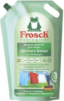 Гель для стирки цветных тканей Frosch 2 л (4001499013416)