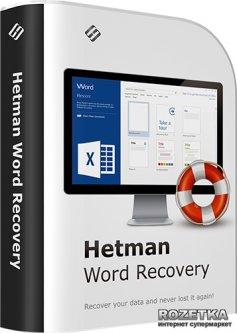 Hetman Word Recovery для восстановления доступа к документам Microsoft Word, OpenOffice и Adobe PDF Домашняя версия для 1 ПК на 1 год (UA-HWR2.1-HE)