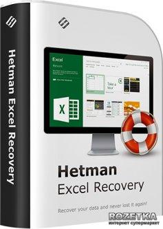 Hetman Excel Recovery для восстановления таблиц Excel и OpenOffice Домашняя версия для 1 ПК на 1 год (UA-HER2.1-HE)