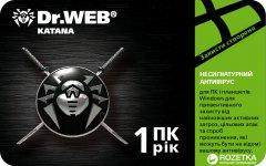 Антивирус Dr.Web Katana 1 ПК/1 год (скретч-карта)
