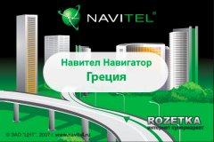 Навигационная система «Навител Навигатор» с пакетом карт «Греция» (Бессрочная электронная лицензия для 1 устройства на Андроид, бумажный конверт)