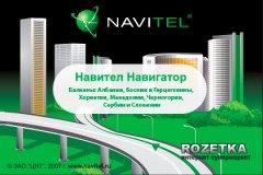 Навигационная система «Навител Навигатор» с пакетом карт «Балканы» (Бессрочная электронная лицензия для 1 устройства на Андроид, бумажный конверт)