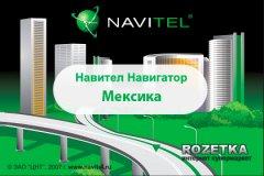 Навигационная система «Навител Навигатор» с пакетом карт «Мексика» (Бессрочная электронная лицензия для 1 устройства на Андроид, бумажный конверт)
