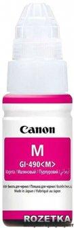 Контейнер Canon GI-490 Pixma G1400/G2400/G3400 70 мл Magenta (0665C001)
