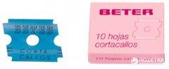Лезвия сменные для педикюрного станка Beter 10 лезвий (8412122340285)