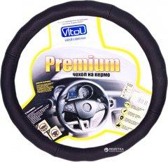 Чехол на руль Vitol Premium 396 L Черный