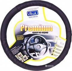 Чехол на руль Vitol Premium B 017 L Черный