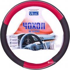 Чехол на руль Vitol JU 080204RD S Черно-красный
