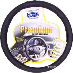 Чехол на руль Vitol Premium B 401 L Черный