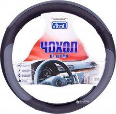 Чехол на руль Vitol U 080242GY S Черно-серый