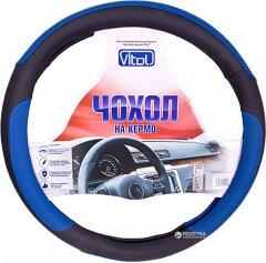 Чехол на руль Vitol U 080242BL M Черно-синий